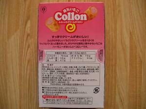 collon_rennyu_ichigo_2