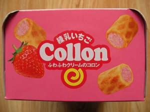 collon_rennyu_ichigo_5