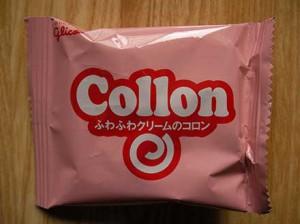 collon_rennyu_ichigo_7