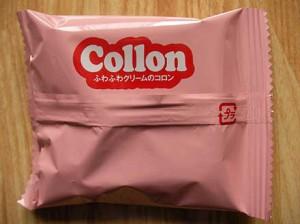 collon_rennyu_ichigo_8