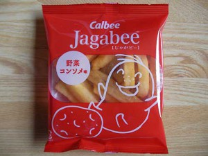 jagabee_yasaiconsomme_6_1