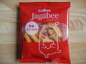 jagabee_yasaiconsomme_6_3