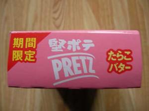 katapote_pretz_tarako_4