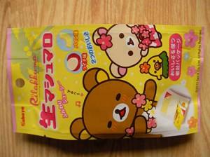 rirakkuma_nama_marshmallow_1