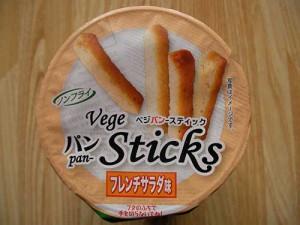 vege_pan_sticks_4