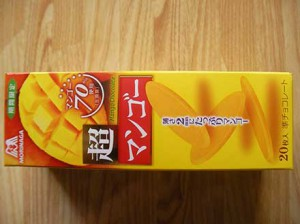 cho_mango_chocolate_3