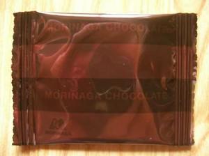 cho_mango_chocolate_6