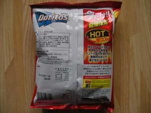 doritos_hot_tacos_2
