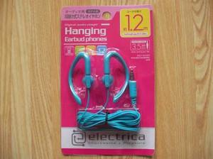 hanging_earbud_phones_1