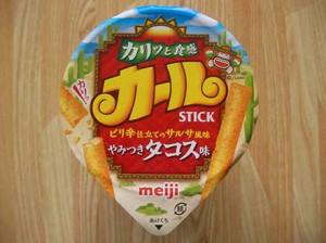 karl_stick_tacos_1
