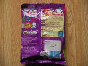 kiechau_candy_grape_2