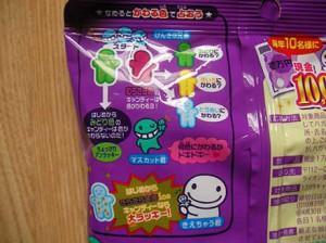 kiechau_candy_grape_3