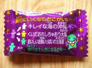 kiechau_candy_grape_5