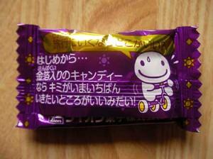 kiechau_candy_grape_6