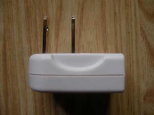 l_plug_adapter_5