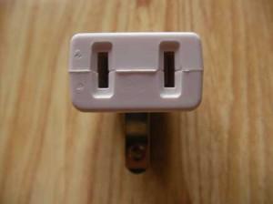 l_plug_adapter_7