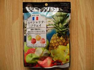 maison_de_confiserie_specialite_fruits_1