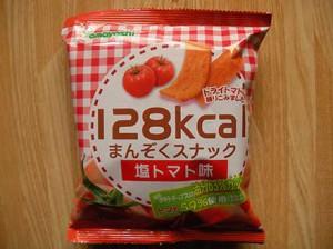 manzoku_snack_siotomato_1