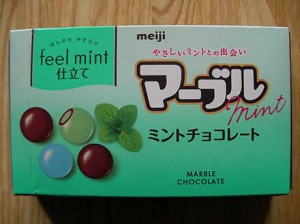 marble_mint-_chocolate_2