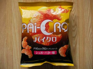 pai_cro_1