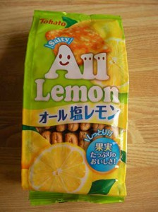 all_sio_lemon_1