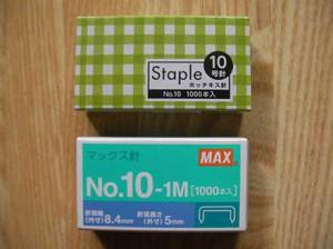 daiso_staple_3