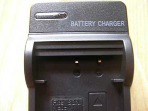 digital_battery_charger_14