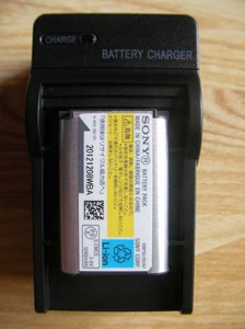 digital_battery_charger_15