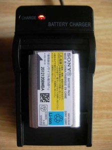 digital_battery_charger_16