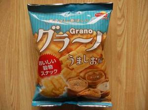 grano_umasio_1