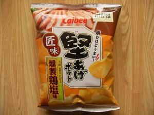 kataage_potato_kunnsei_torisio_1