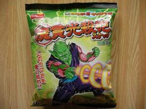 makankou_sappou_snack_1