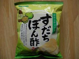 potato_sudachi_ponzu_1