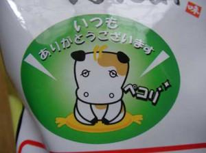 potato_sudachi_ponzu_3