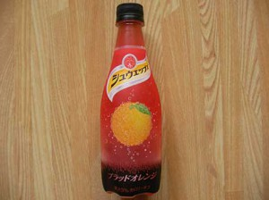 schweppes_blood_orange_2