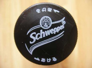 schweppes_blood_orange_5