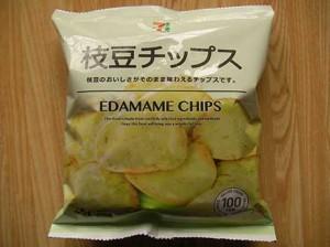 seven_i_edamame_chips_1