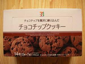 seven_premium_choco_chip_cookies_1