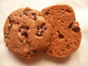 seven_premium_choco_chip_cookies_10