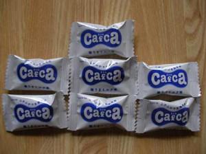 cafca_gokuuma_milk_3