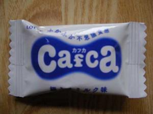 cafca_gokuuma_milk_4