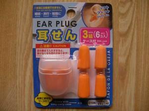 daiso_ear_plug_1