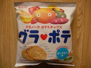 gra_pote_yoghurt_1