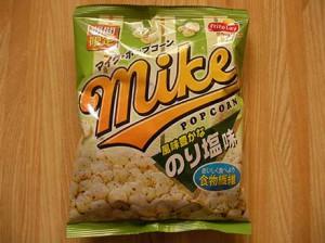 mike_popcorn_norisio_1