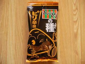onigiri_no_tane_pirikaraaji_1