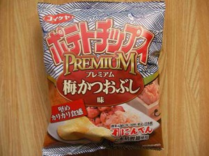 potato_chips_premium_umekatsuobushi_1