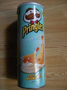 pringles_mayo_cheese_1