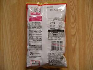 seto_no_kokuebi_2