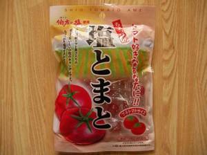 sio_tomato_ame_1