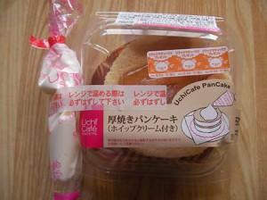 atsuyaki_pan_cake_1